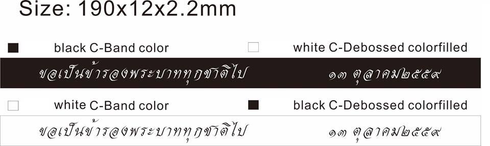 wristbands (3)